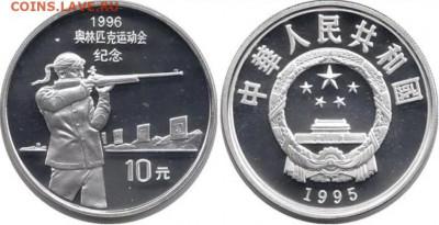 Стрельба из карабина на монетах мира - китай стрельба