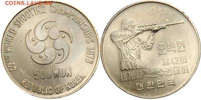 Стрельба из карабина на монетах мира - 7804.970