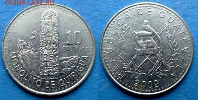 Гватемала - 10 сентаво 2009 года до 5.10 - Гватемала 10 сентаво, 2009
