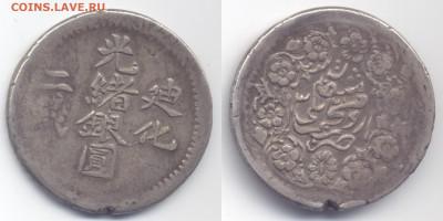 Китай. Общепознавательная тема. - Scan-190930-0003_cr