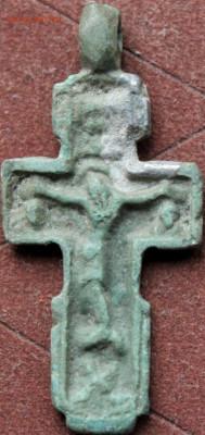 Крестик 4 - IMG_7721.JPG