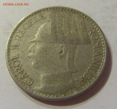 50 лей 1938 Румыния №2 07.10.2019 22:00 МСК - CIMG0678.JPG