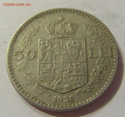 50 лей 1938 Румыния №2 07.10.2019 22:00 МСК - CIMG0676.JPG