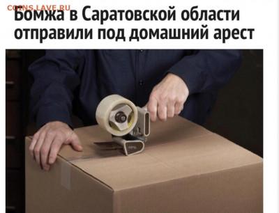 юмор - eDopEocQegw