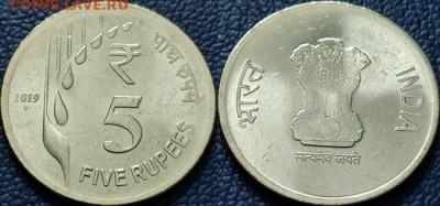 Монеты Индии и все о них. - in5ru2019-new