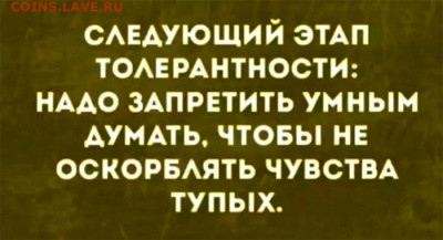 юмор - 225