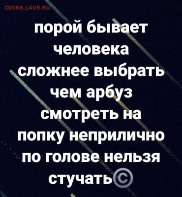 юмор - EGlEo_BEA1w