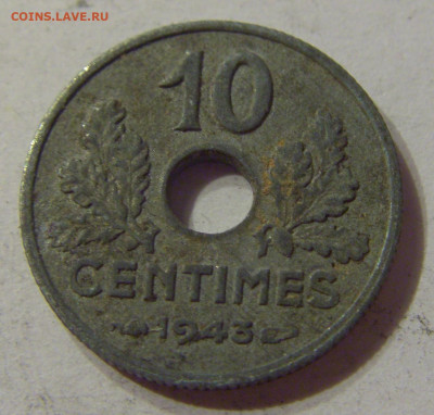 10 сантим 1943 Франция №1 07.10.2019 22:00 МСК - CIMG1050.JPG