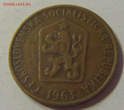 50 геллеров 1963 Чехословакия №1 07.10.2019 22:00 МСК - CIMG1136.JPG