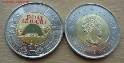 канада 2 доллараКанадский сувенир ? ;-) - 133091401