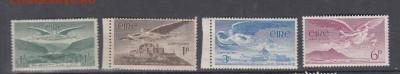 Ирландия 1948 4м** до 09 10 - 29