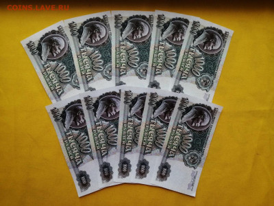 1000 рублей 1992 года 10 шт номера подряд до 09.10.2019г (2) - Gko3rb1pbdI