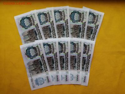 1000 рублей 1992 года 10 шт номера подряд до 09.10.2019г (2) - VopQGxev3kU