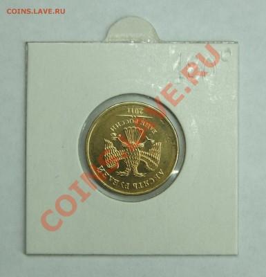 Бракованные монеты - DSC04699.JPG