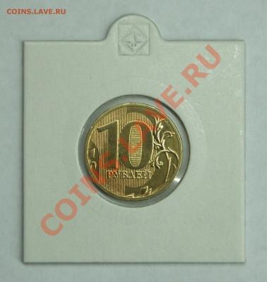 Бракованные монеты - DSC04698.JPG