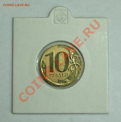 Бракованные монеты - DSC04696.JPG