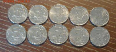 2 р 2012 БОРОДИНО полный комплект ФИКС до 11.10, 22.00 - Война 1812_1.JPG