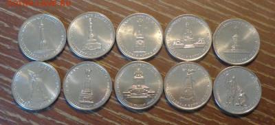 2 р 2012 БОРОДИНО полный комплект ФИКС до 11.10, 22.00 - Война 1812_2.JPG