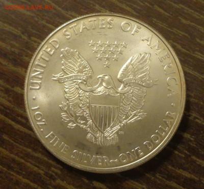 США - ШАГАЮЩАЯ СВОБОДА 2010 АЦ до 11.10, 22.00 - ШС - 2010_2