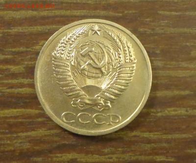 50 копеек 1964 АЦ до 11.10, 22.00 - 50 копеек 1964_2