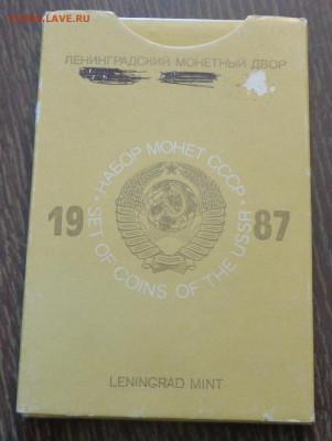 Жесткий годовой набор 1987 розовый пластик до 11.10, 22.00 - Набор жесткий 1987 конверт_1.JPG