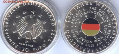 Коллекционные евро Германии - DE 2019 20 Euro