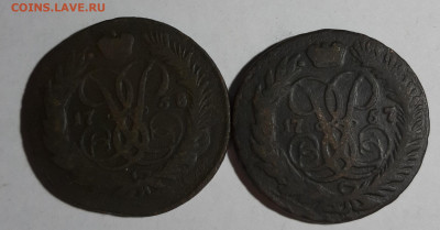 2 копейки 1757,1758 года - 20191005_181203