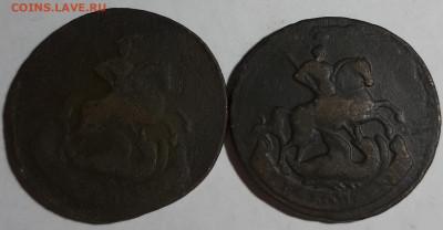 2 копейки 1757,1758 года - 20191005_181215