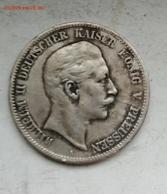 5 марок Пруссия 1892 - IMG_20191006_081135