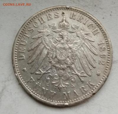 5 марок Пруссия 1892 - IMG_20191006_081612