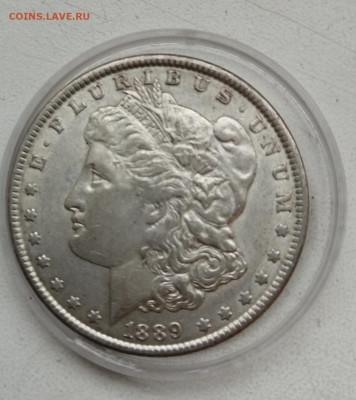 Доллар 1889 - IMG_20191006_081518