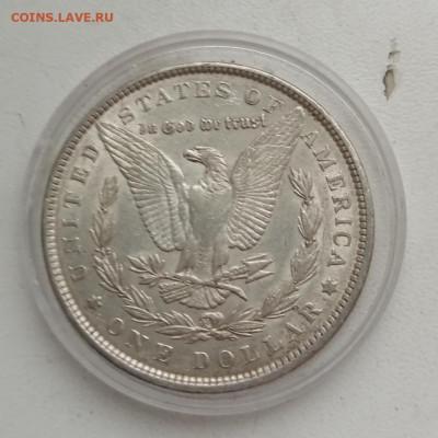 Доллар 1889 - IMG_20191006_081636