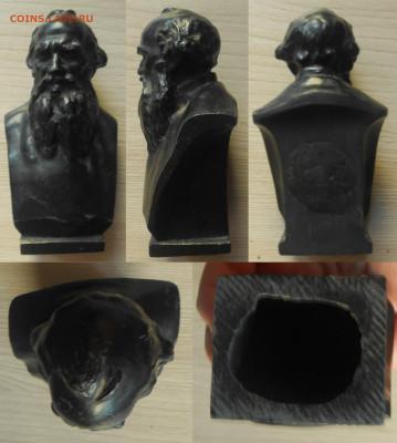 Барельеф Сталин,бюст Ленин,Толстой,Есенин 12.10.19 г. 22.00 - 3