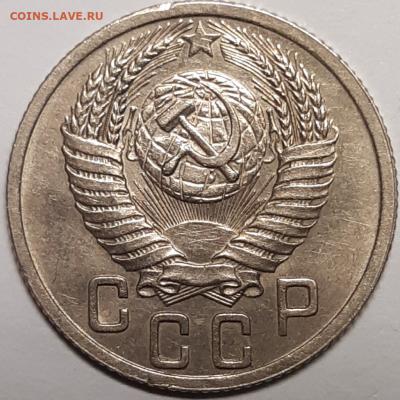 15 копеек 1950 aUNC До 08.10.2019 22:00 - 20191006_142109-1024x1024