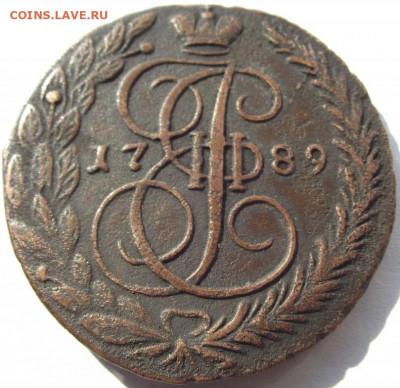 5 копеек Екатерина 2  1789 ЕМ (кладовые) до 11.10.2019 - DSCF4642.JPG