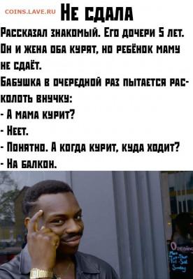 юмор - zIU_U8w5Bik