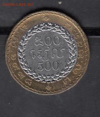 Камбоджа 1994 500р без оборота до 12 10 - 62