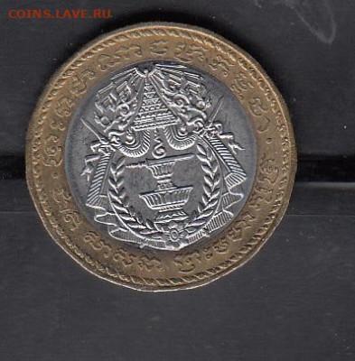 Камбоджа 1994 500р без оборота до 12 10 - 62а