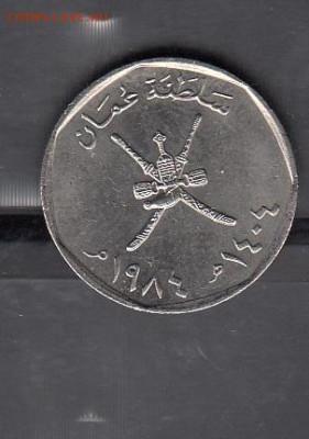Оман 1984 100 байз без оборота до 12 10 - 63