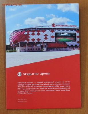 Гана 5 седи 2015 Спартак. ММД. - DSCN3833.JPG