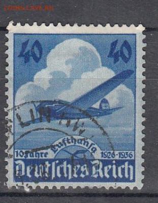 Германия рейх 1936 самолет 1м до 13 10 - 99
