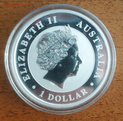 Австралия 1 доллар Коала 2015 до 11.10 22-00 мск - Koala 2015_2