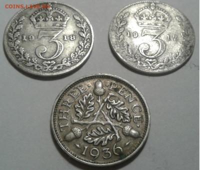 3 пенса, 3шт. Георг V, 1917-1936гг. до 13.10.19г. 22:00 - 20191008_181750