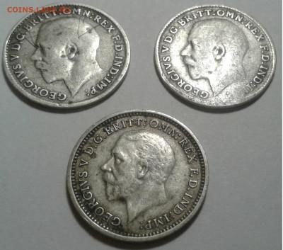 3 пенса, 3шт. Георг V, 1917-1936гг. до 13.10.19г. 22:00 - 20191008_181713