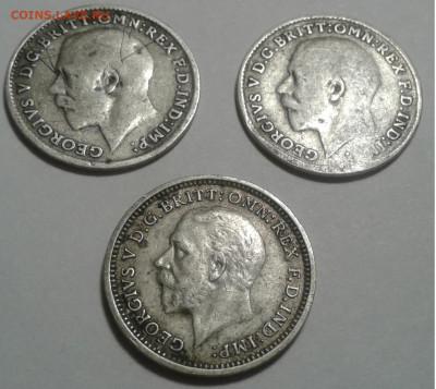 3 пенса, 3шт. Георг V, 1917-1936гг. до 13.10.19г. 22:00 - 20191008_181704