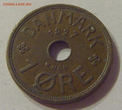 1 эре 1927 НСN Дания №1 12.10.2019 22:00 МСК - CIMG2790.JPG