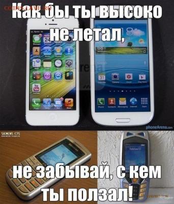 Что хорошего в айфонах? - m8UBPaInnCo