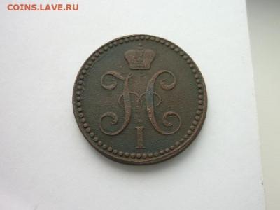 2 копейки серебром 1842 ЕМ, до 13.10.19г., 21.00 - P1030621.JPG
