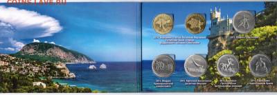 Монеты Крыма - 7 штук в альбоме - CCI21042019_00000