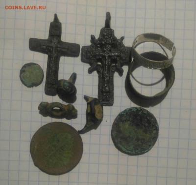 Копанина крестики кольца монеты до 12.10.19г в 22 00 - P_20191009_194434_1